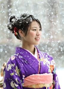 Wear the stunning Kimono